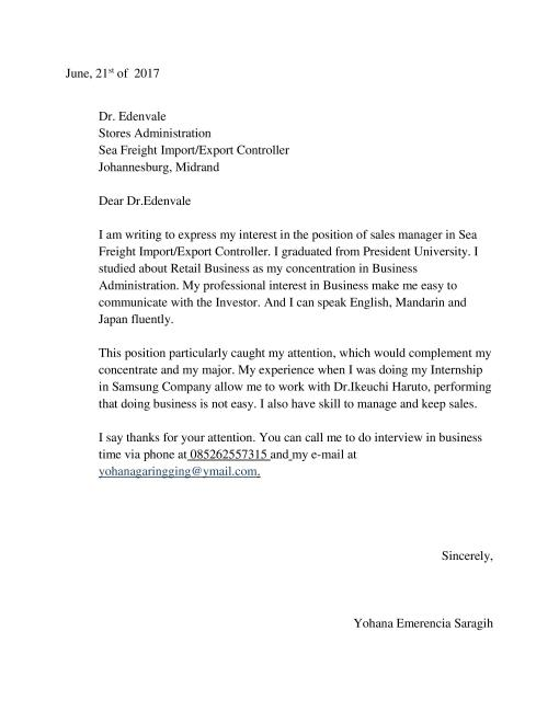 Cover Letter For Business Administration from busadm12013.files.wordpress.com
